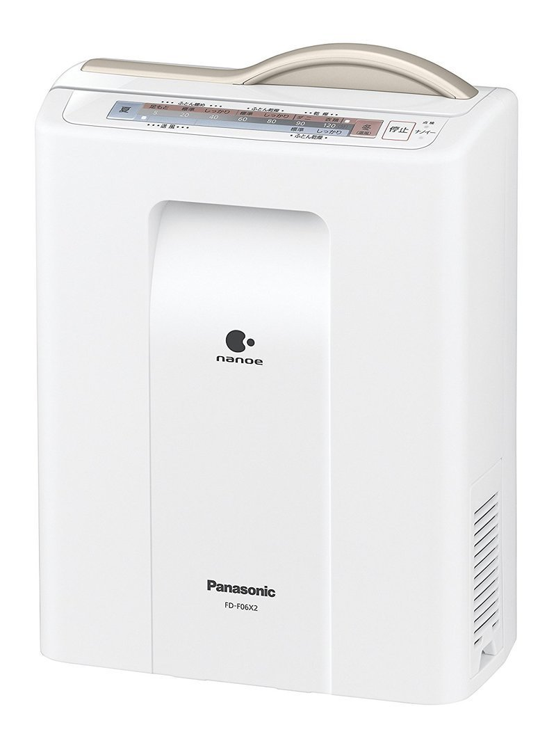ふとん暖め乾燥機 FD-F06X2の1つ目の商品画像