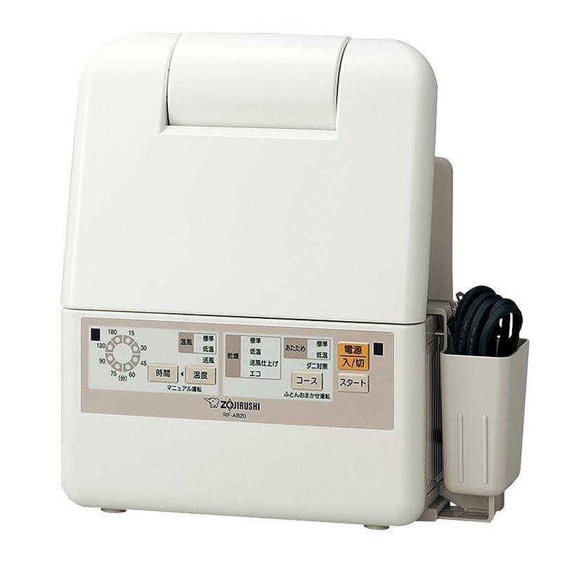 ふとん乾燥機 スマートドライ RF-AB20-CAの1つ目の商品画像