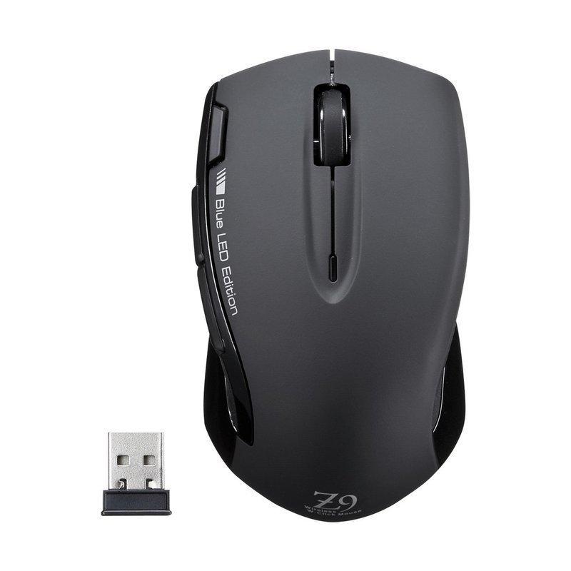 USBレシーバータイプのワイヤレスマウス