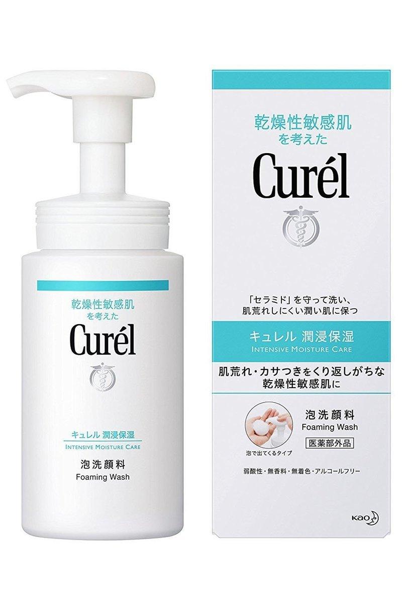 キュレル 泡洗顔料 の1つ目の商品画像