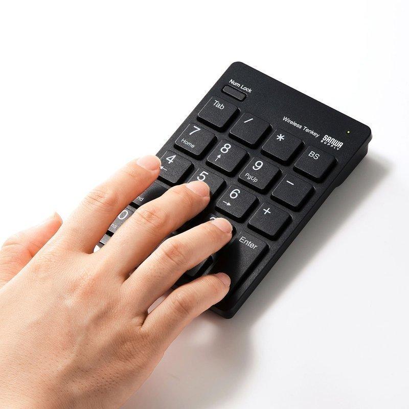 シンプルなテンキーボード