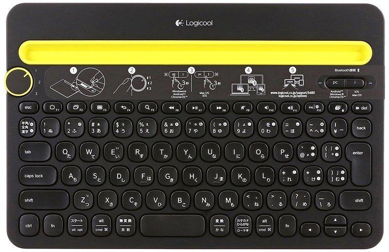 Bluetooth ワイヤレス キーボード K480の1つ目の商品画像