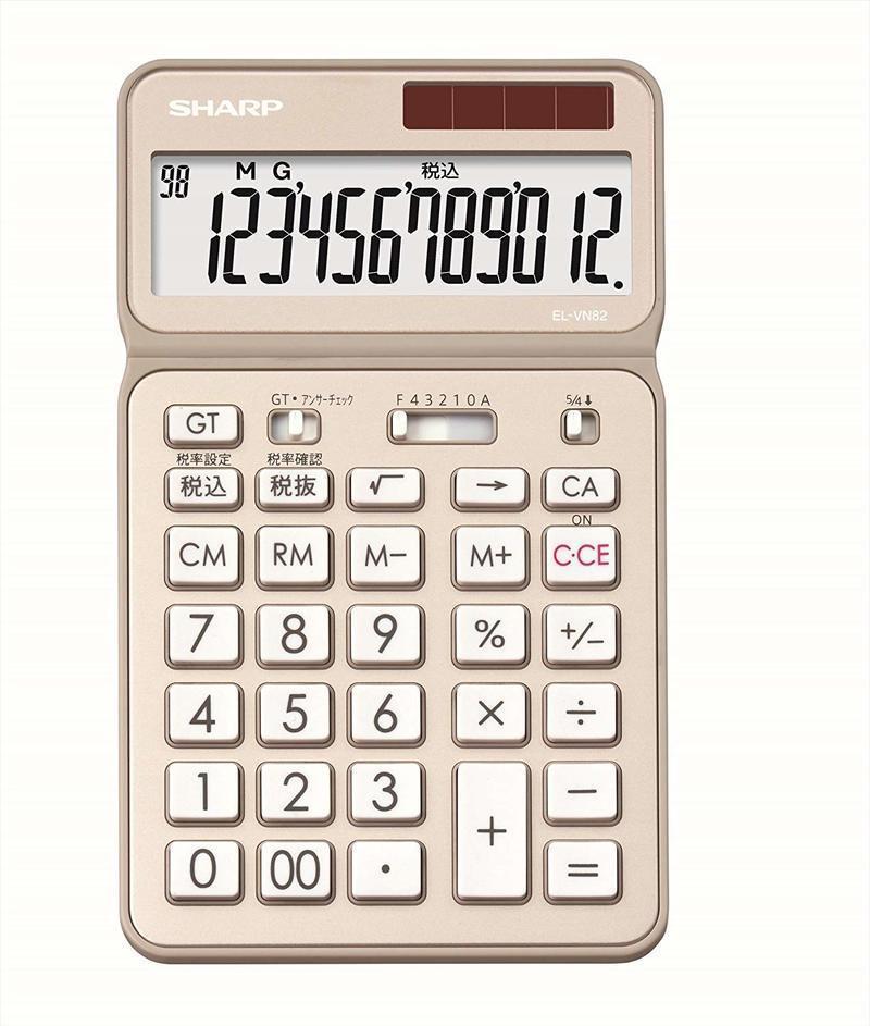 シャープ製の電卓