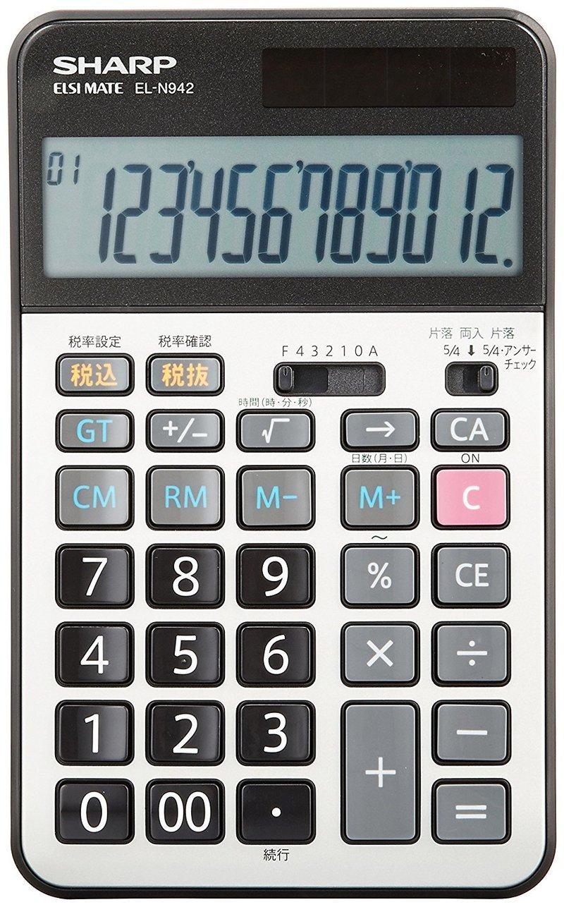 実務電卓 ナイスサイズタイプ EL-N942Xの1つ目の商品画像