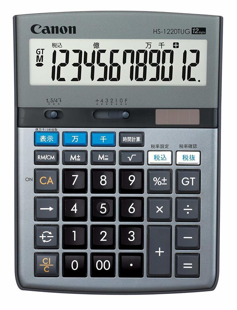 千万単位シリーズ 12桁電卓 HS-1220TUGの1つ目の商品画像