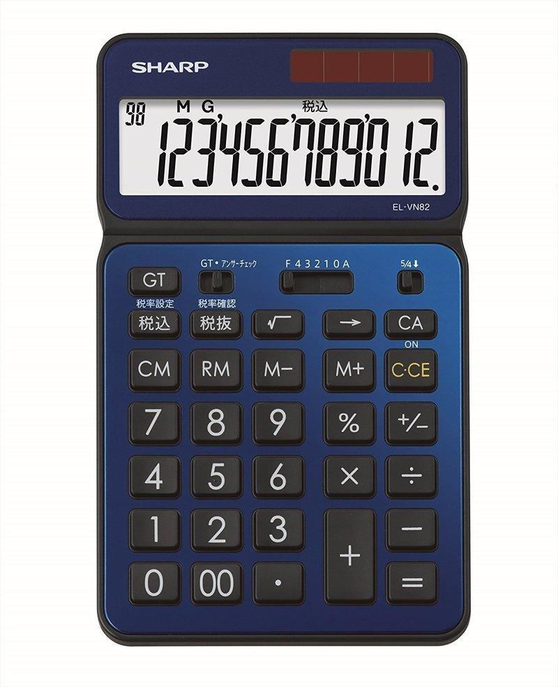 カラー・デザイン電卓 プレミアムモデル (ナイスサイズタイプ) EL-VN82の1つ目の商品画像
