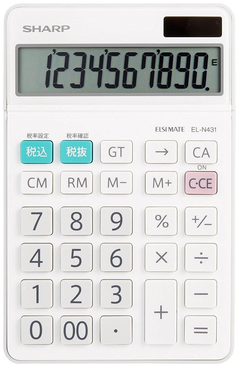 電卓 EL-N431-Xの1つ目の商品画像