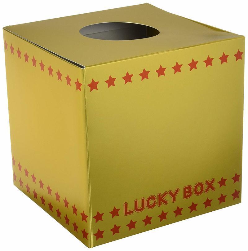 金の抽選箱 の1つ目の商品画像