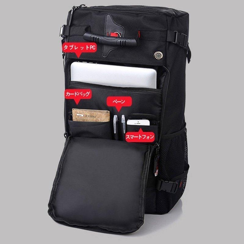 PCやペンなどの小物ポケットが充実したバックパック
