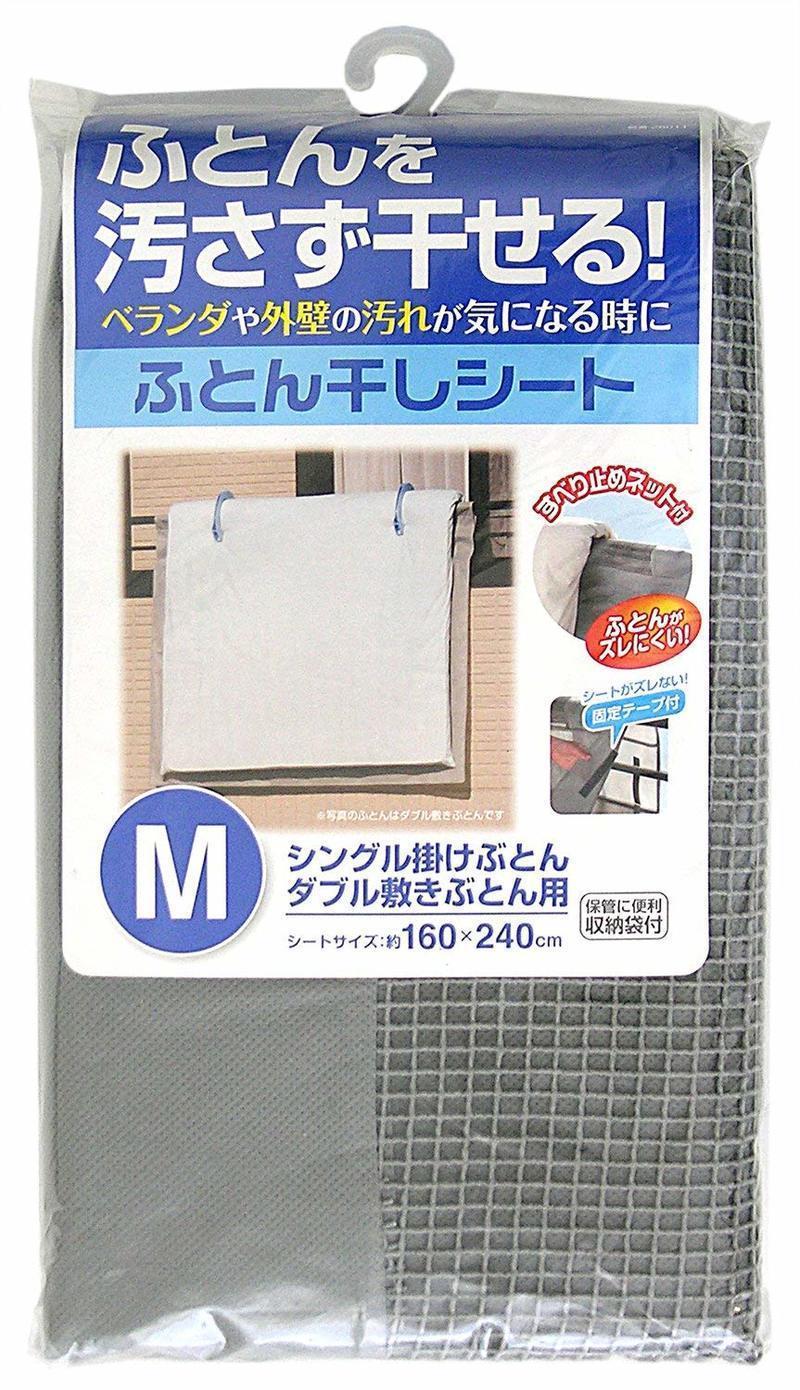 布団干しシート の1つ目の商品画像