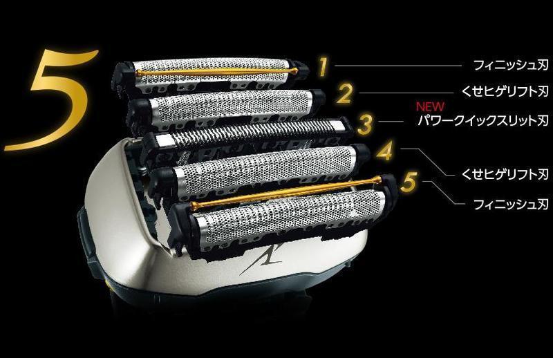 5枚刃タイプの電気シェーバー