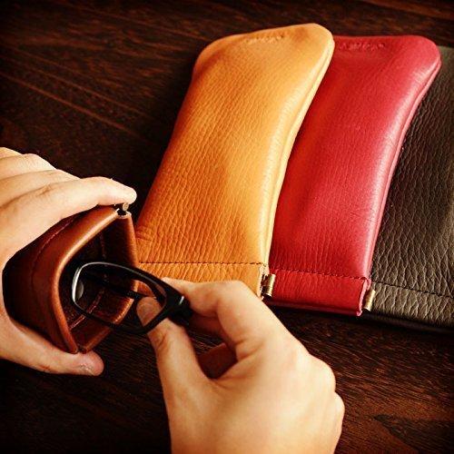 片口差し込み式の革製メガネケース
