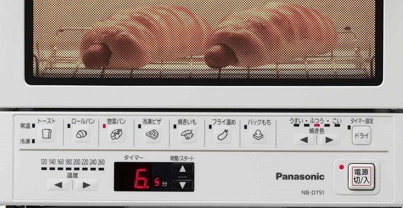 オートモードを搭載したオーブントースター