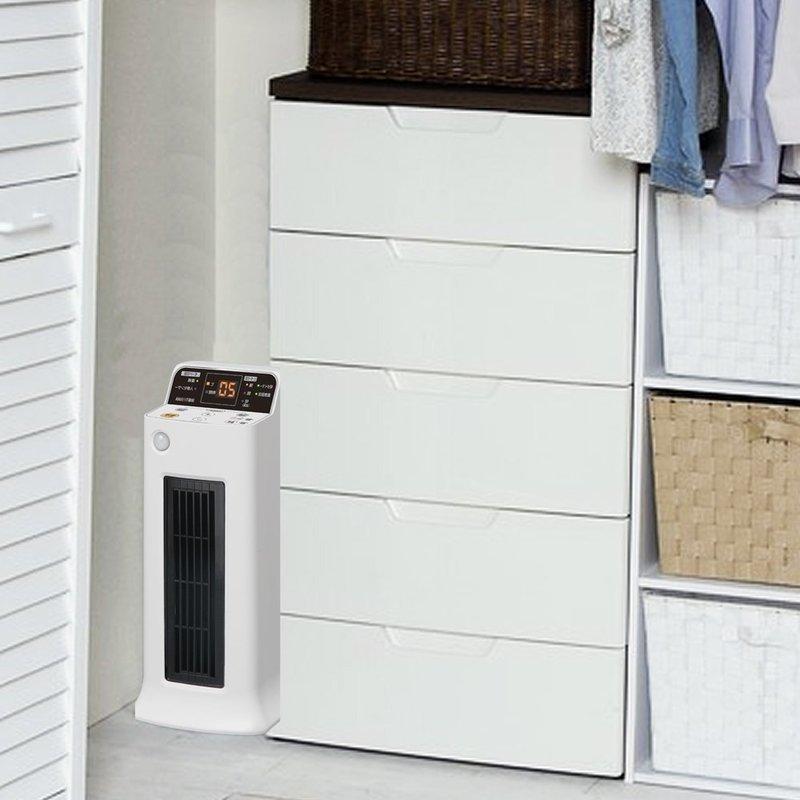 省スペースに使用できるヒーター