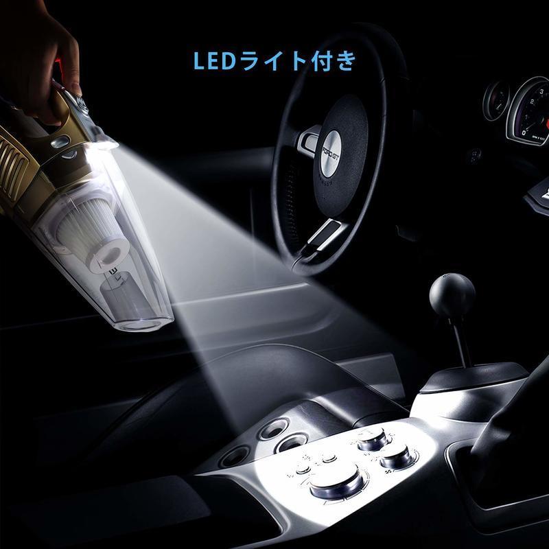 LEDライトを搭載したカークリーナー