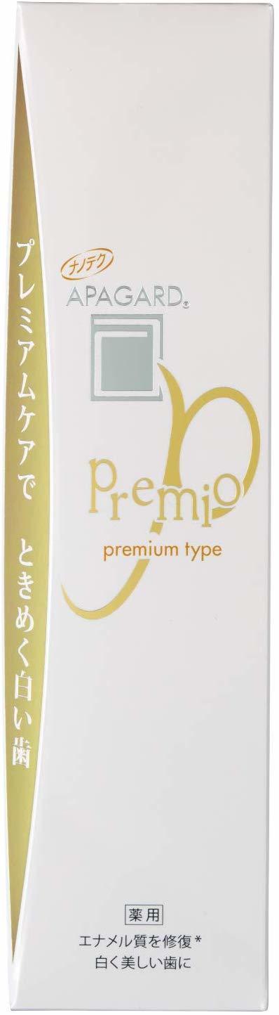 アパガード(APAGARD) プレミオ の1つ目の商品画像