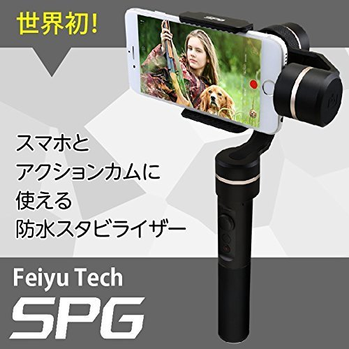 Feiyu Tech SPG2 の2つ目の商品画像