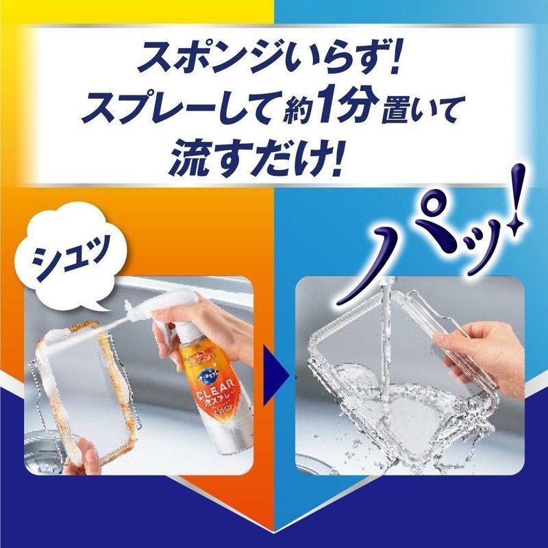 キュキュット クリア泡スプレー の2つ目の商品画像