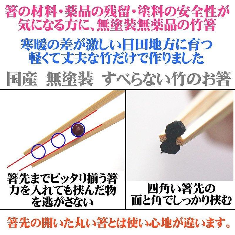 すべらない竹の菜ばし の2つ目の商品画像