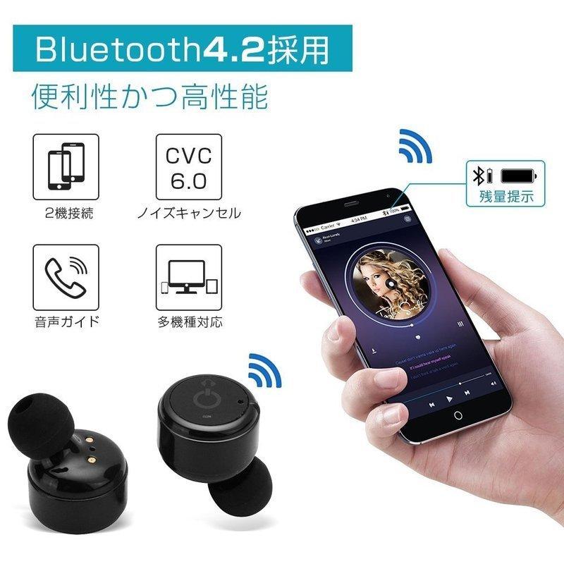 X2T Bluetoothイヤホン の2つ目の商品画像