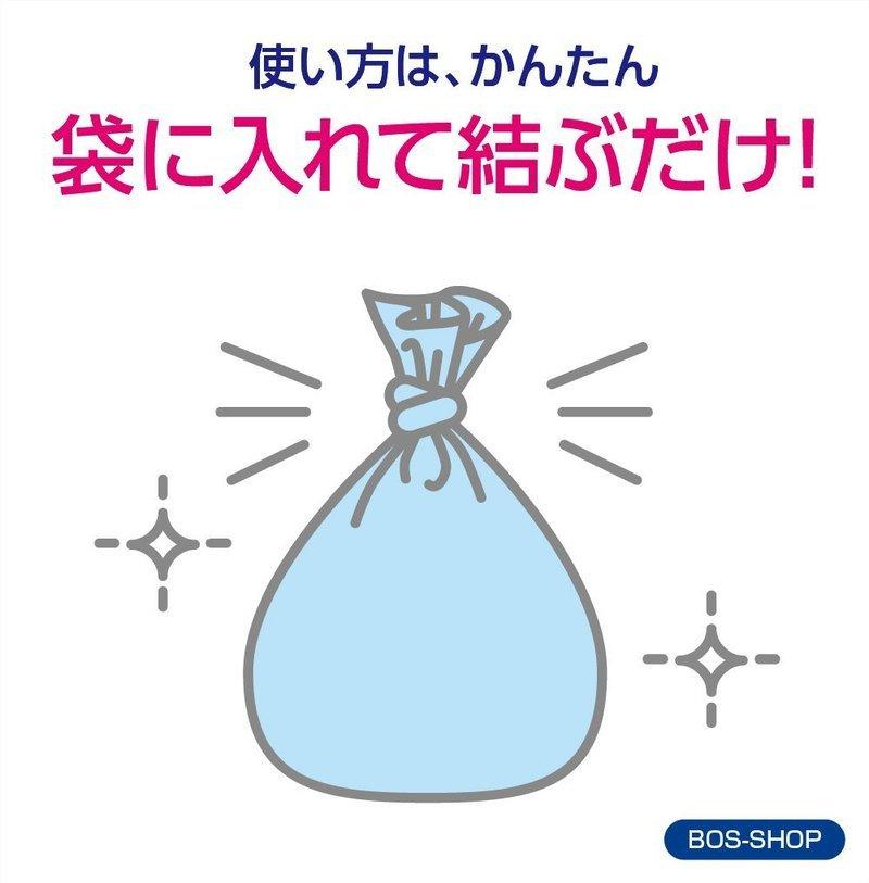 驚異の防臭素材BOS(ボス)うんちが臭わない袋 の2つ目の商品画像