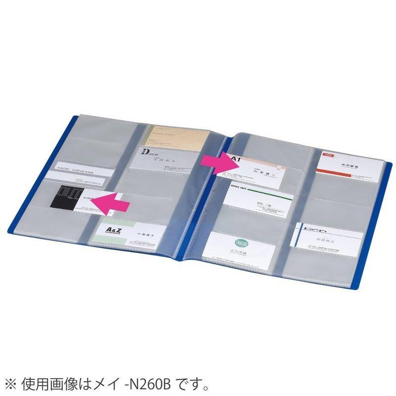 カードホルダー ノビータ メイ-N260Bの2つ目の商品画像