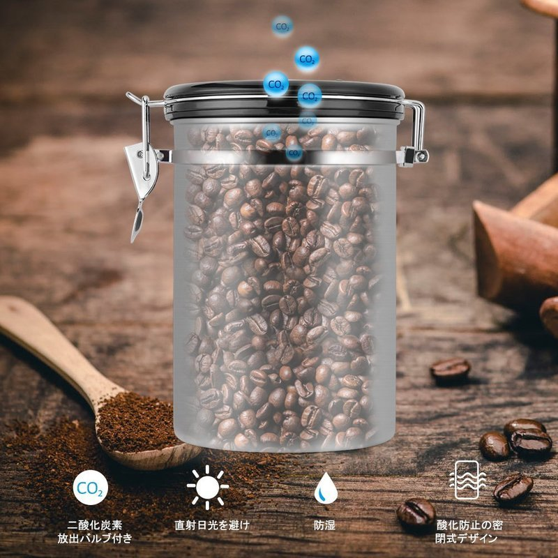 コーヒーキャニスター の2つ目の商品画像