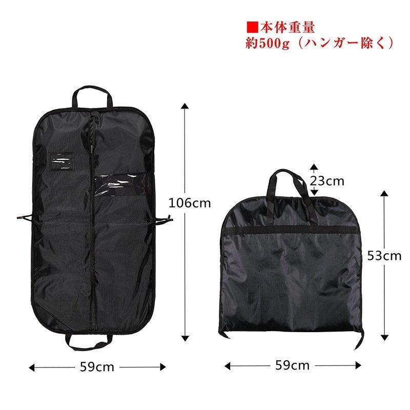 ガーメントバッグ の2つ目の商品画像
