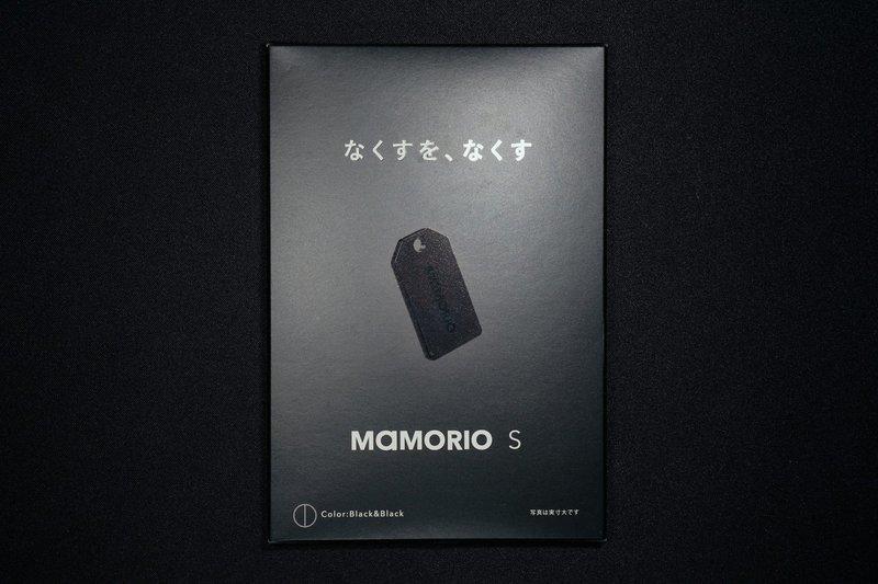 MAMORIO S 紛失防止タグ の2つ目の商品画像