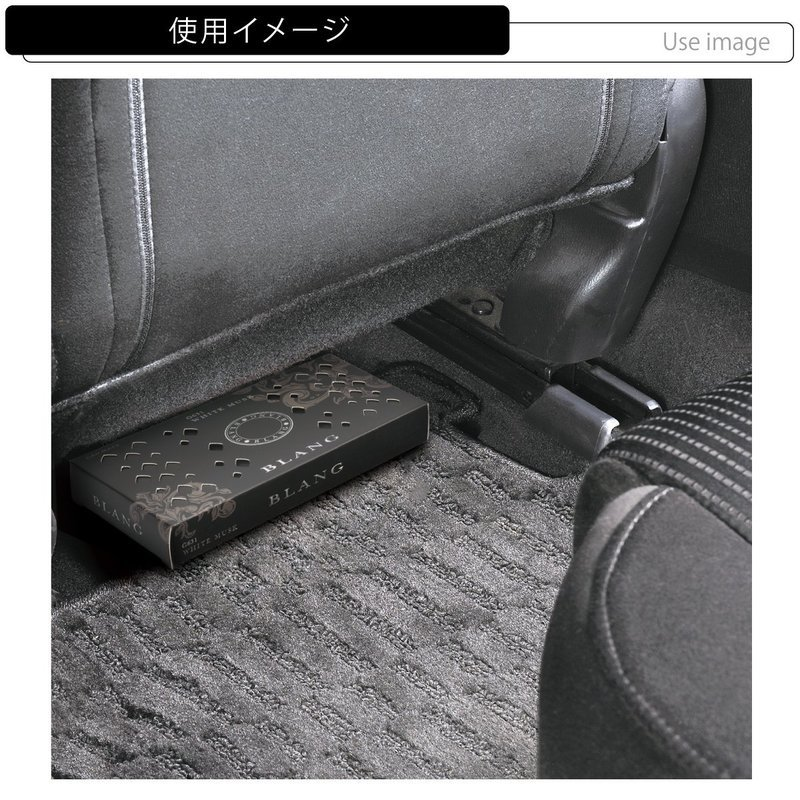 ブラング ブースター G631の2つ目の商品画像