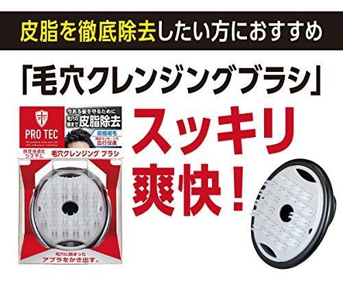 プロテク(PRO TEC) 毛穴クレンジングブラシ の2つ目の商品画像