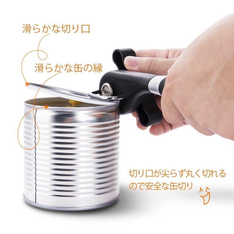 ステンレス製缶切り の2つ目の商品画像