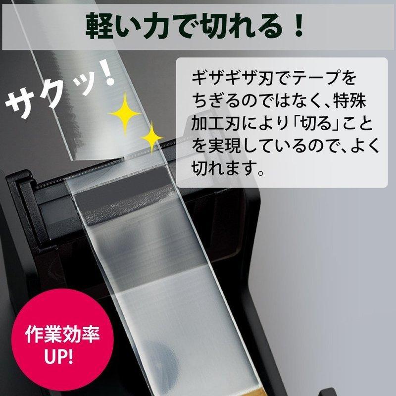 テープカッター カルカット T-SM111Dの2つ目の商品画像