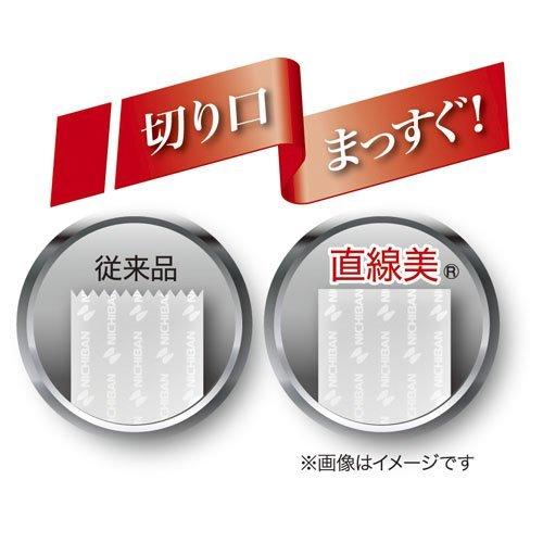テープカッター 直線美 for Business TC-CBE6の2つ目の商品画像