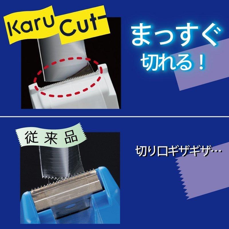 テープカッター カルカット ハンディ T-SM200の2つ目の商品画像