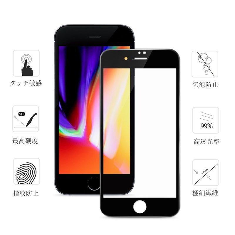 iPhone8/7 強化ガラスフィルム の2つ目の商品画像