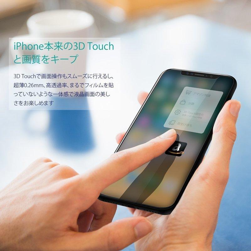 iPhoneX用 強化ガラス液晶保護フィルム の2つ目の商品画像
