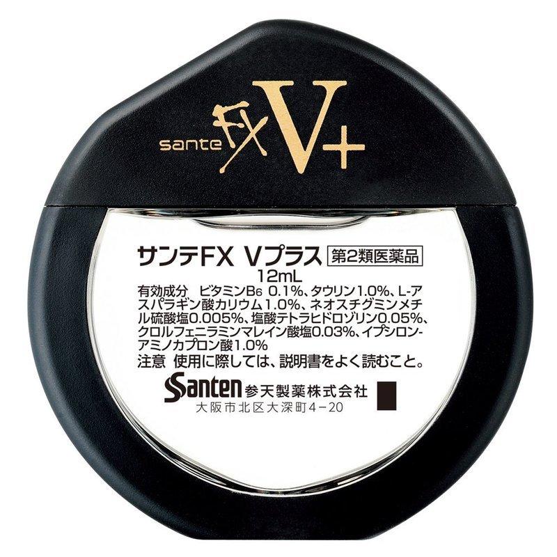 サンテFXVプラス 【第2類医薬品】 の2つ目の商品画像
