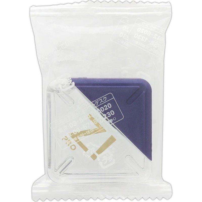 ロートジープロc 【第2類医薬品】 の2つ目の商品画像