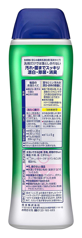 ワイドハイターEX 粉末タイプ の2つ目の商品画像
