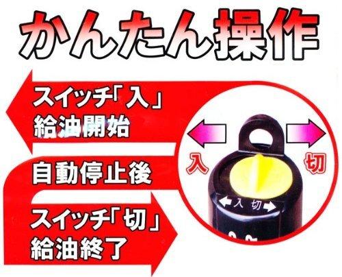 灯油ポンプ TP-20Rの2つ目の商品画像