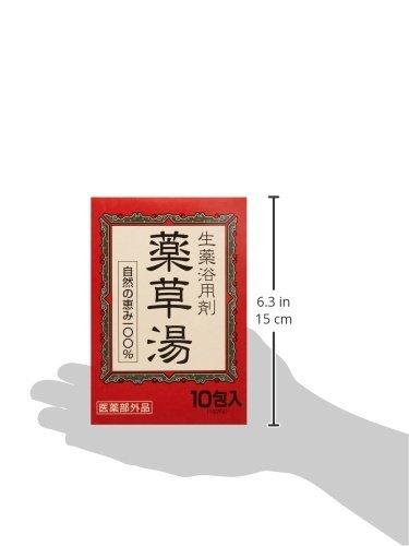 生薬浴用剤 薬草湯 の2つ目の商品画像