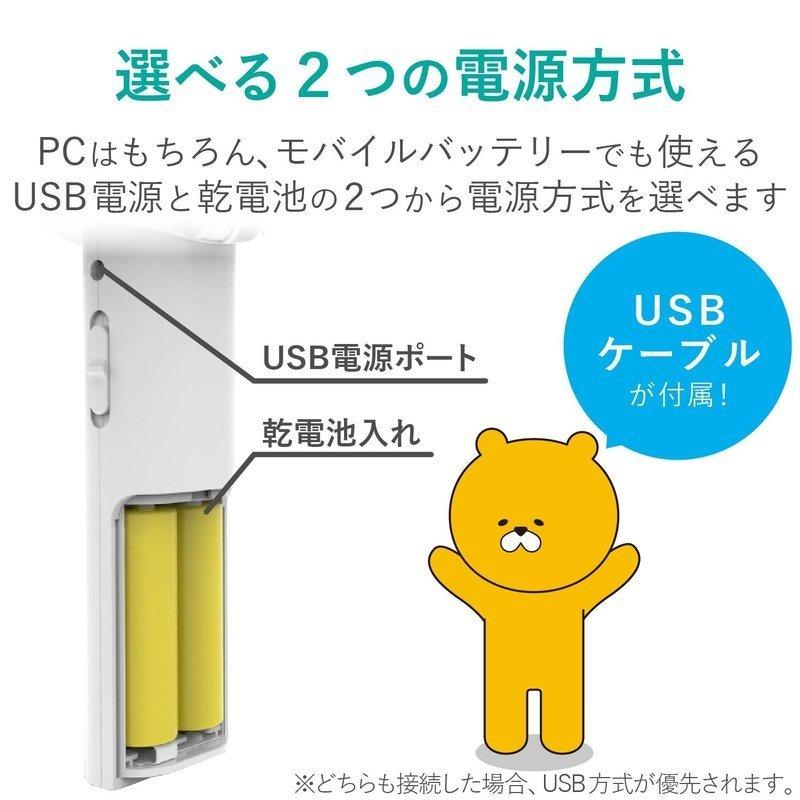 携帯扇風機 FAN-U183BUの2つ目の商品画像