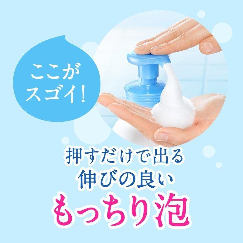 ビオレu 泡で出てくるボディウォッシュ の2つ目の商品画像