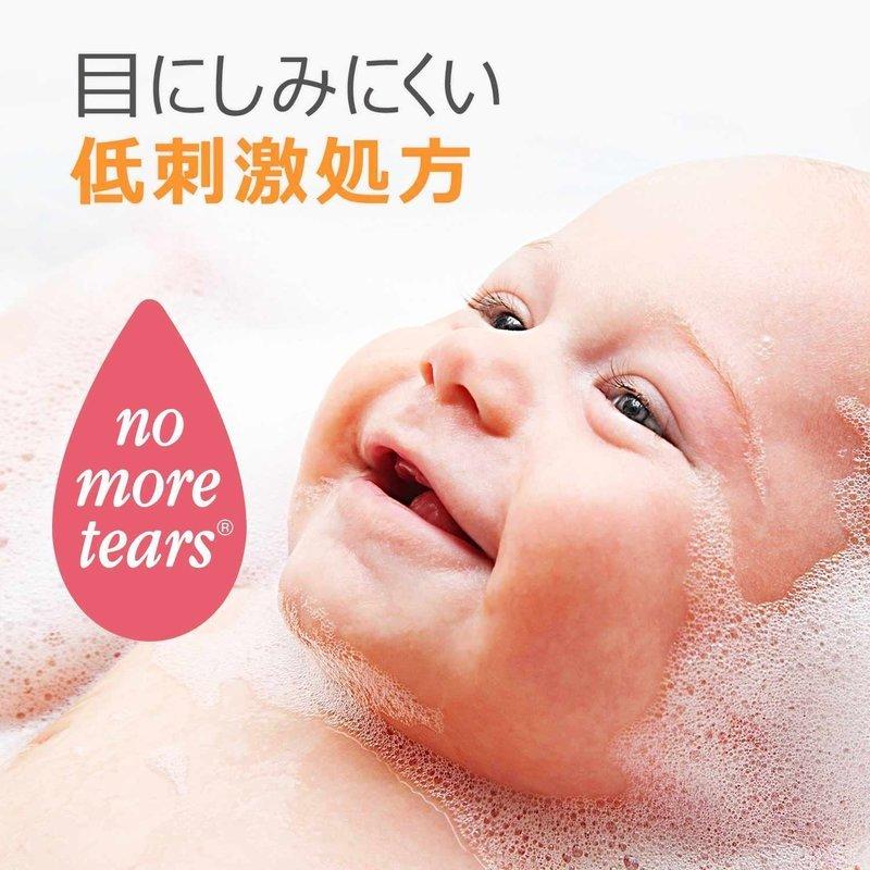 すやすやタイム ベビー全身シャンプー 泡タイプ の2つ目の商品画像