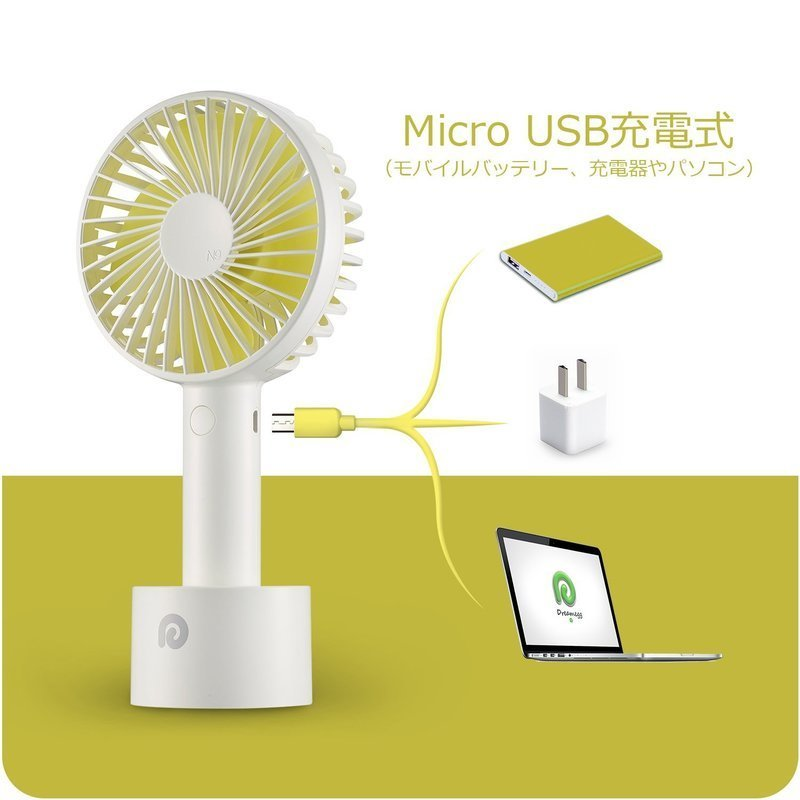 携帯扇風機 の2つ目の商品画像