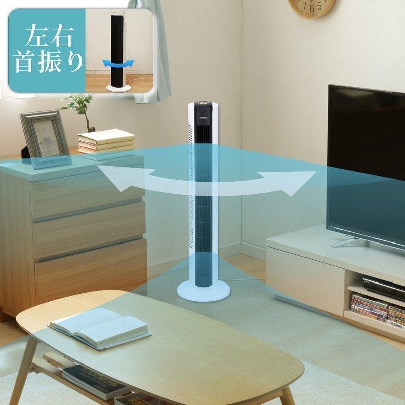 タワーファン TWF-C81の2つ目の商品画像