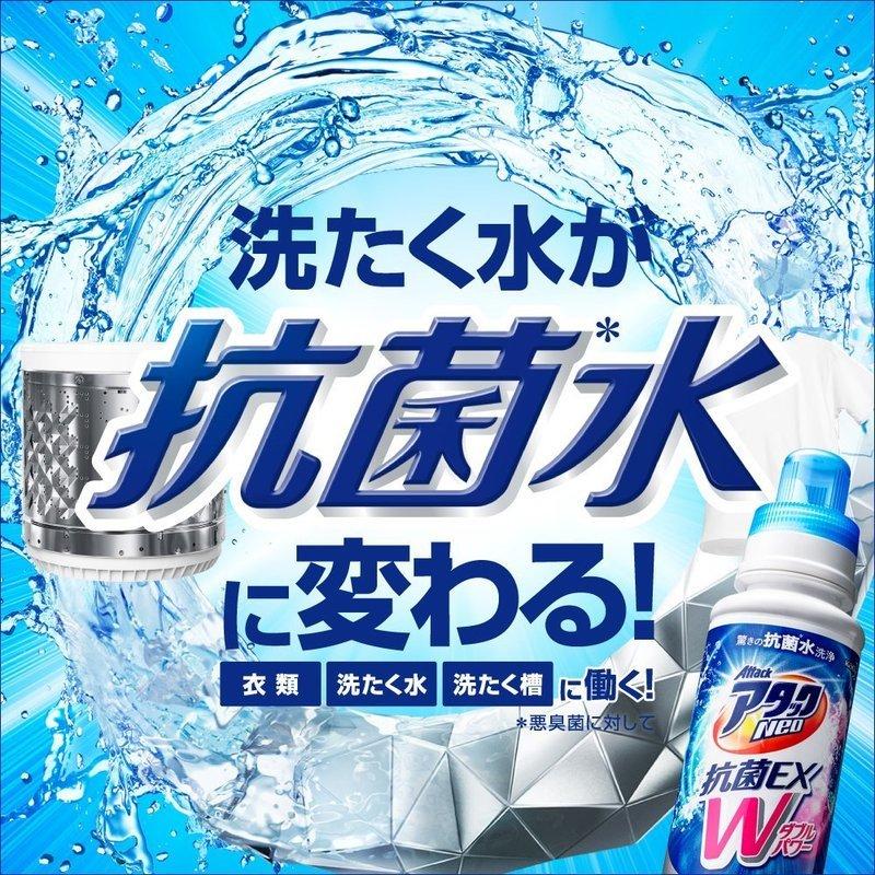 アタックNeo 抗菌EX Wパワー の2つ目の商品画像