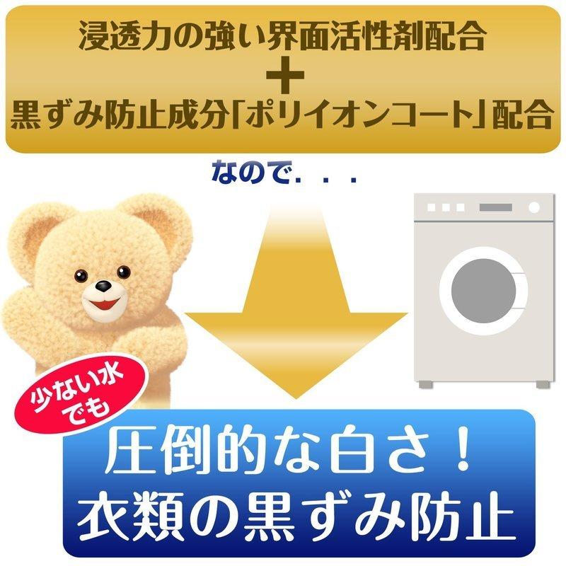 ファーファラボ ドラム式洗濯機専用 洗濯洗剤 の2つ目の商品画像