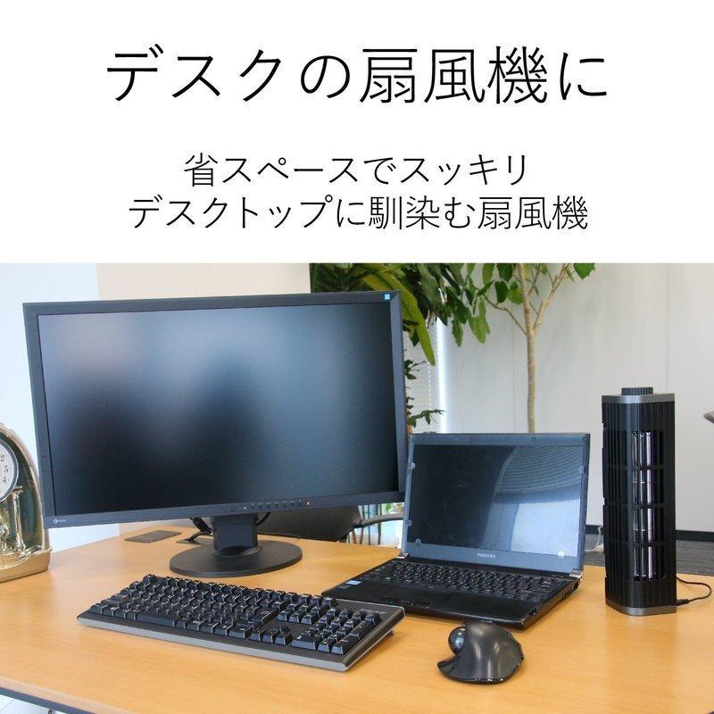 USB扇風機 FAN-U177BKの2つ目の商品画像